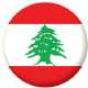 Lebanon Country Flag 25mm Pin Button Badge